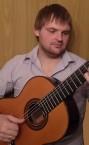 Курсы игры на гитаре обучающие занятия с преподавателем