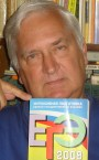 Сайт репетитора по физике (преподаватель Андрей Владимирович).