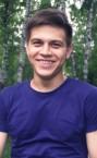 Услуги репетитора дифференциальных уравнений в городе Королев (преподаватель Ильяс Вилевич).
