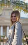Репетитор по социологии в Королеве (репетитор Анастасия Валерьевна).