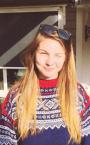 Сильный репетитор по норвежскому языку - преподаватель Екатерина Андреевна.