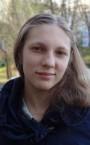 Репетитор по химии в Королеве (репетитор Екатерина Сергеевна).