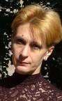 ЕленаВладимировна