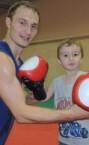 Частное объявление тренера по кикбоксингу (Константин Владимирович) - номер телефона на сайте.