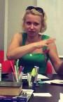 Хороший репетитор  удаленно (Марина Валерьевна) - номер телефона на сайте.