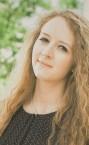Лучший репетитор по итальянскому языку в городе Королев - преподаватель Яна Евгеньевна.
