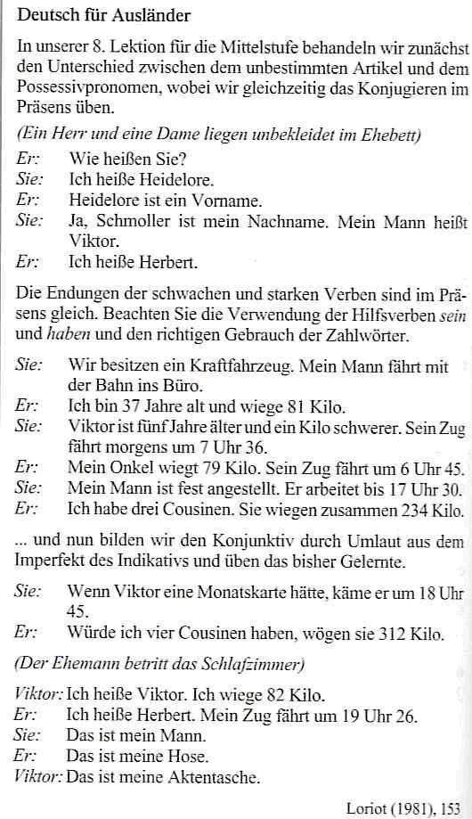 урока языка фотография немецкого